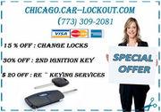 Emergency lock smith Chicago - 16.12.13