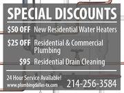 Plumbing Repair Drain and Sewer Rooter - 12.10.13