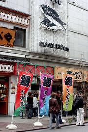 Maguro Bito Asakusa - 12.08.10