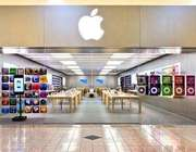 Apple Store, Southcenter - 06.05.13