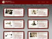 Pronet. Sp. z o.o., odszkodowanie, kancelaria, windykacja, kupno spółki, sprzedaż spółki - 11.03.13