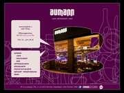 Aumann - 12.03.13
