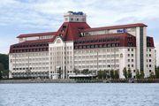 Hilton Vienna Danube Waterfront - 19.06.13